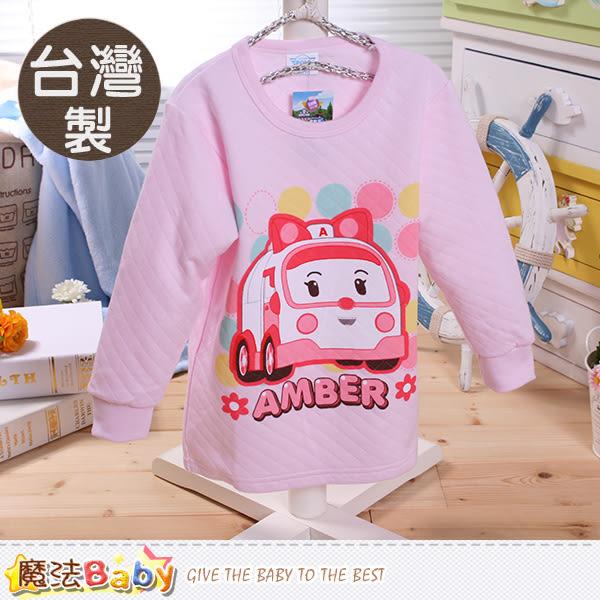 兒童保暖內衣 台灣製POLI正版三層純棉厚保暖衣 魔法Baby