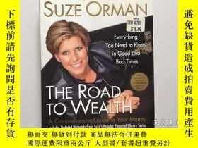 二手書博民逛書店The罕見Road to Wealth: A Comprehen