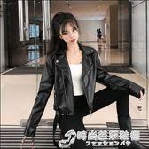 黑色外套秋冬季女士新款春韓版氣質寬鬆百搭短款皮夾克上衣潮 時尚芭莎