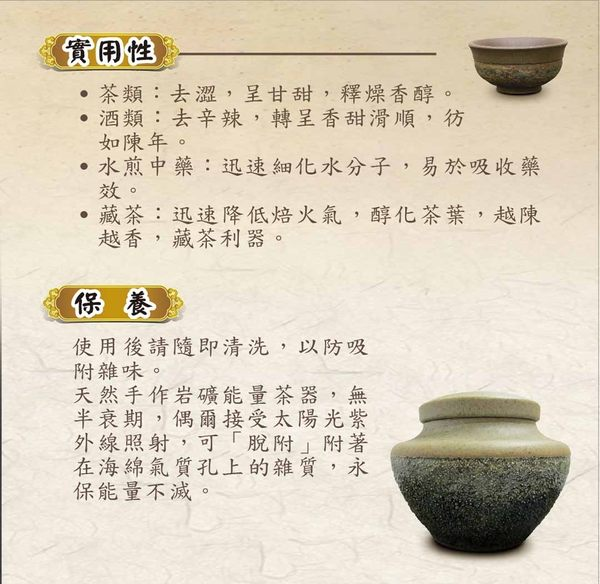 壺麗舍-台灣岩礦晶雲岩礦高杯-小