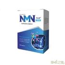 草本之家-NMN+25000X30粒1盒