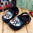 童鞋城堡-奧特曼 大河花園鞋 超人力霸王 UM0291-藍