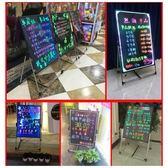 瑩光屏廣告牌LED電子手寫發光熒光板掛式小黑板掛墻插電亮燈60*80yi【販衣小築】