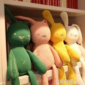 可咬安撫兔公仔毛絨玩具睡覺抱枕布娃娃玩偶女孩生日禮物 卡布奇諾