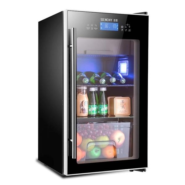 雙爵(SOENCHIY) 冰箱冰吧茶葉紅酒冷藏櫃恒溫酒櫃紅酒櫃SJ-98  ATF 『全館鉅惠』