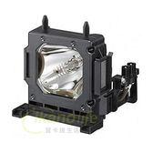 SONY原廠投影機燈泡LMP-H202 / 適用機型VPL-HW40ES、VPL-HW55ES、VPL-HW55ES