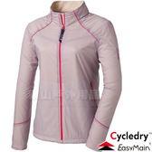 EasyMain 衣力美 CE12084-62淺紫 女防風保暖雙層外套 Cycledry戶外機能上衣/防潑水夾克/立領風衣