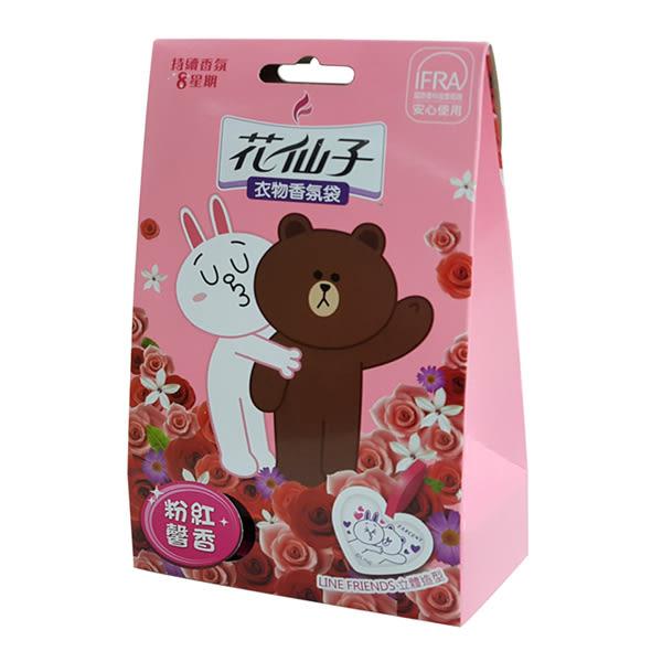 【花仙子】卡通衣物香氛袋(粉紅馨香) 10g*3入