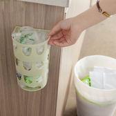 廚房用品 壁掛式黏貼整理收納桶 垃圾桶 【KFS303】123OK