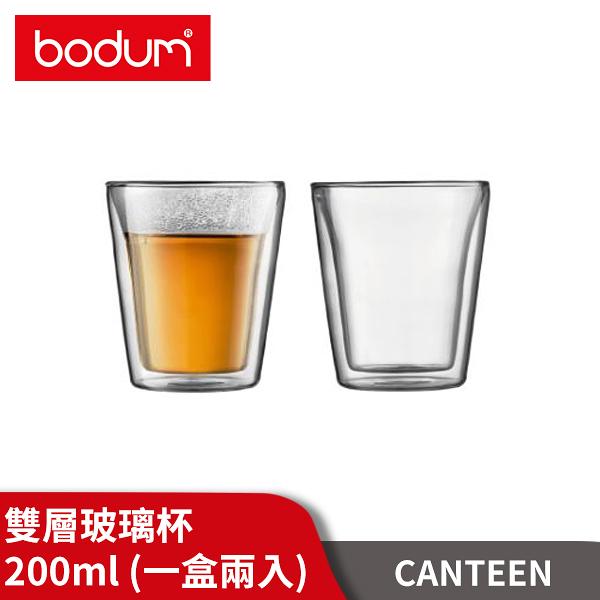 丹麥Bodum CANTEEN 雙層玻璃杯兩件組 medium,0.2 l, 6 oz