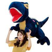 玩偶 霸王龍公仔恐龍毛絨玩具睡覺抱枕布娃娃可愛玩偶男孩女生生日禮物 歐歐流行館