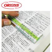 【ORIONS】尺規放大鏡21cm(綠/粉)~等同寬A4尺寸更方便閱讀