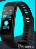 智慧手環彩屏多功能心率血壓防水手錶男女孩電子錶運動手環   瑪奇哈朵