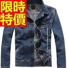 男款單寧夾克品味-百搭美式風極簡男牛仔外套2色54c12【巴黎精品】