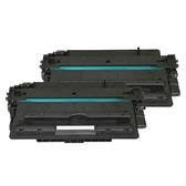【二支優惠組合】HP CF214A 14A 全新相容碳粉匣 適用M712 M725