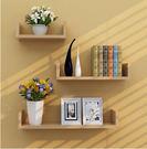 牆上置物架客廳牆壁挂牆面隔板擱臥室多層書...