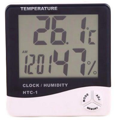 【3C生活家】電子 溫度計 溫濕度計 HTC-1 液晶顯示大螢幕  日曆 時鐘 鬧鈴 攝氏/華氏切換功能