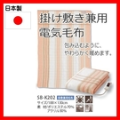 日本【sugibo】電熱毯 電毯 SB-...