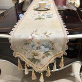 桌旗北歐時尚餐桌桌旗歐式現代簡約布藝中美式電視櫃蓋布茶幾長條定做【全館免運】
