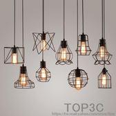 簡約餐廳吊燈辦公室北歐復古工業風鳥籠創意酒吧loft小鐵架吧臺燈igo「Top3c」