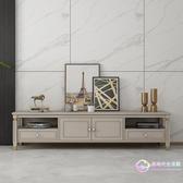 電視櫃 美式實木輕奢茶幾組合現代新款小戶型客廳簡約網紅地櫃家具【星時代】jy