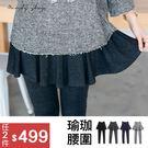 *蔓蒂小舖孕婦裝【M2354】*台灣製.修飾傘狀短裙假兩件內搭褲.瑜珈腰圍