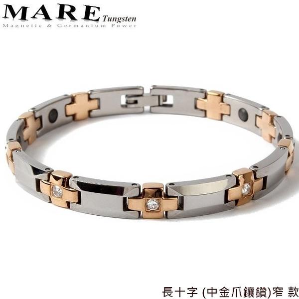 【MARE-鎢鋼】系列:長十字 (中金爪鑲鑽)窄 款