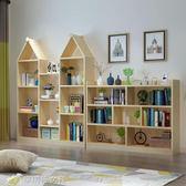 書架 簡易單書柜書架儲物柜自由組合柜落地純實木兒童 YXS辛瑞拉