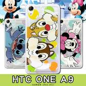 E68精品館 正版 迪士尼 魔幻系列 透明殼 HTC ONE A9?米奇米妮史迪奇 軟殼手機殼保護套 A9U