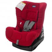 *babygo*Chicco ELETTA 寶貝舒適全歲段安全汽座【賽車紅】贈椅背置物袋 活動只到2018.2月底