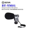 【EC數位】BOYA BY-VM01 電...