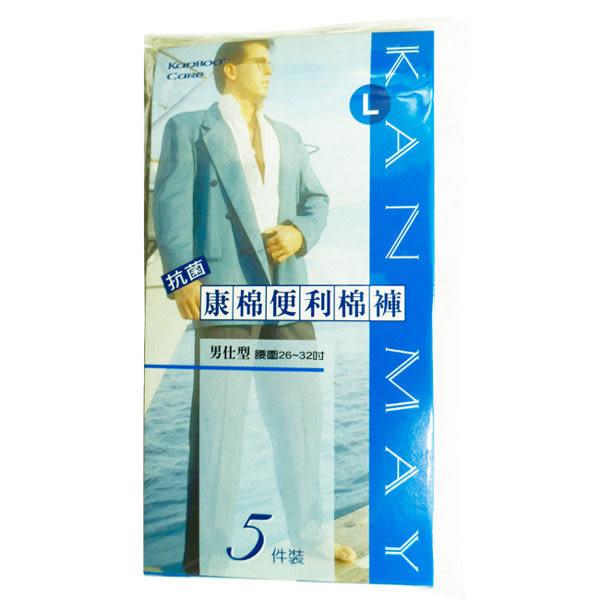 [輸入yahoo5再折!]康棉 男仕抗菌便利棉褲(L) 5入/包