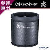 NAPOLEXx 迪士尼米奇圓型垃圾桶WD 213 汽車︱收納︱置物~ 直出~
