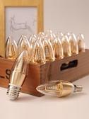 LED燈 led燈泡e14e27光源小螺口暖白光高亮變色5W7W9W節能家用照明螺旋 風馳