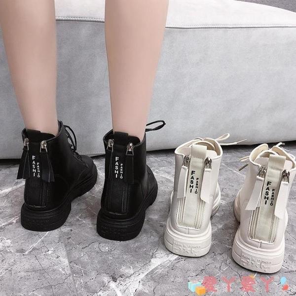 馬丁靴 內增高馬丁靴女英倫風2021年新款秋冬百搭潮單靴瘦瘦短靴 愛丫愛丫
