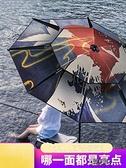 釣魚傘大釣傘三折疊加厚萬向漁傘防雨防曬遮陽防風垂釣雨傘  【新年免運】