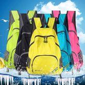 兒童書包 戶外可折疊雙肩包超輕便攜旅行背包男女書包休閒後背包 麻吉部落