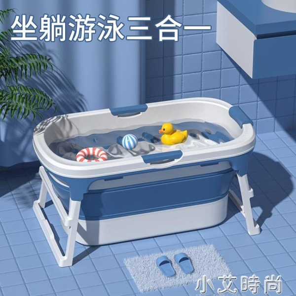 新生嬰兒洗澡浴盆寶寶可坐躺大號摺疊兒童游泳桶小孩沐浴缸家用品 NMS小艾新品
