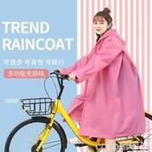 雨衣外套電動車雨衣女長款防暴雨摩托雨披外套電瓶車雨具加大加厚單人透明 COCO