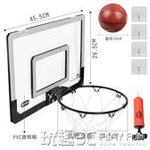 籃球架 可扣籃免打孔兒童掛式籃球架可升降室內家用籃球框男孩投籃筐玩具  igo 玩趣3C