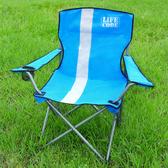 LIFECODE《樂活》加粗折疊扶手椅-藍色