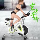 動感單車靜音家用室內健身車健身器材腳踏運動自行車 js10030『黑色妹妹』