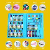 618好康又一發女孩兒童水彩筆無毒可水洗24色水彩筆套裝