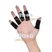 籃球運動護指套運動護具防滑指套加長護手指【奇趣小屋】
