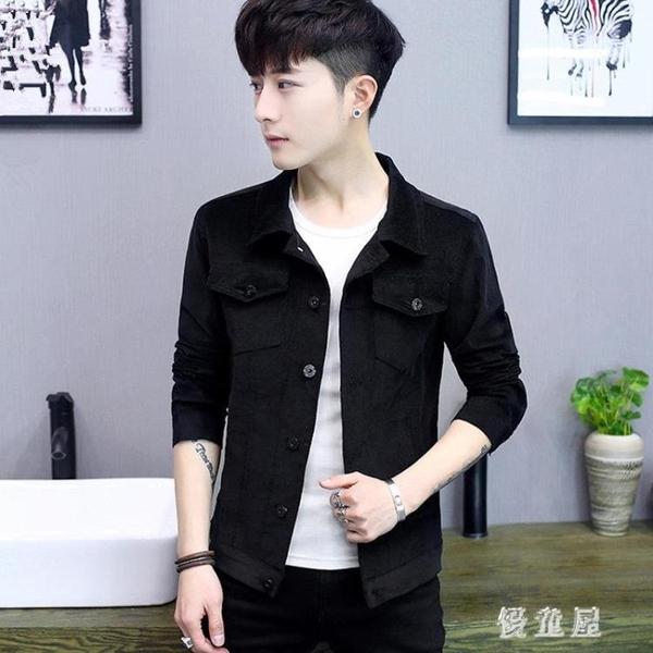 夏季新款牛仔外套 男士韓版潮流休閒寬鬆帥氣夾克春夏薄款 BT21638『優童屋』