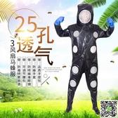 防蜂服  防蜂服防蜂衣全套加厚透氣專用連體帶風扇馬蜂防護服胡蜂 mks新年禮物