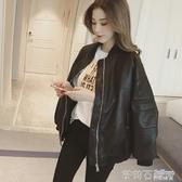 2019春秋季新款韓版學生寬鬆BF夾克短款百搭PU棒球皮衣外套女 茱莉亞