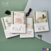 [貝貝居] 筆記本 手賬本 日記本 記事本 文具