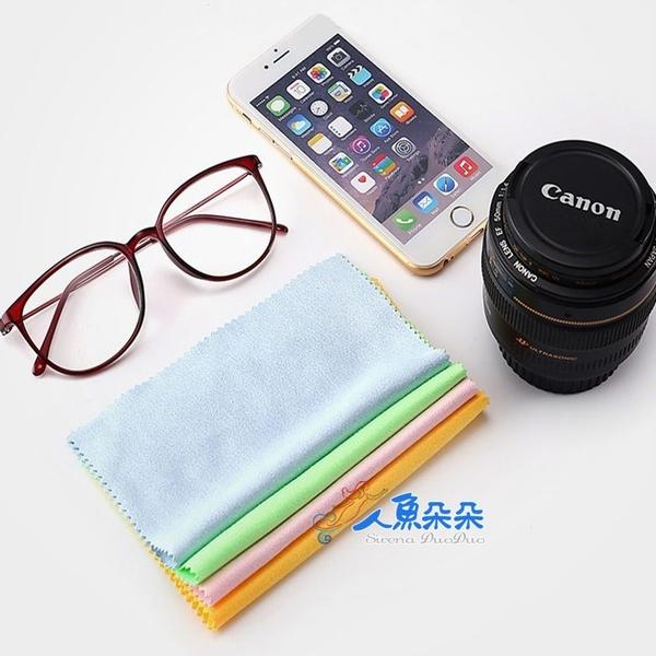 眼鏡布 彈性超細纖維 手機擦拭布  眼鏡清潔 貼膜專用手機螢幕清潔布 拭鏡布 ☆米荻創意精品館