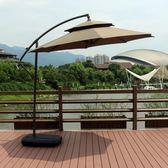 戶外遮陽傘3米大太陽傘室外休閒庭院傘崗亭保安香蕉傘羅馬傘摺疊 卡布奇诺igo